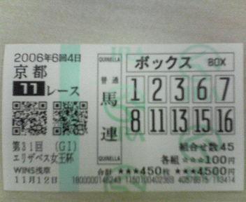 200611121610000
