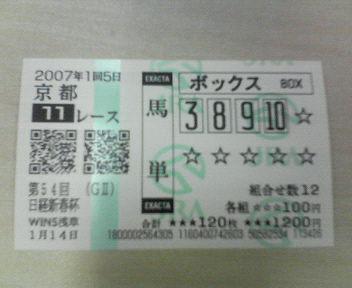 200701141922000