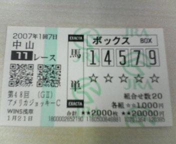 200701231527000
